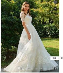 Sheer Back Short Sleeves Appliques Wedding Dress