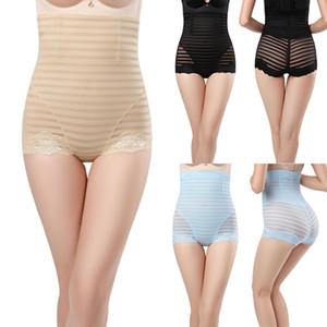 Femmes taille haute amincissants Body Shaper Butt Lifter Tummy Mise en forme de contrôle Shorts