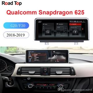 """Display da 8,8"""" Android 9.0 OS di navigazione GPS per auto BMW Serie 1/2/3/4 2018-2019 touch screen Stereo Dash Multimedia Player"""