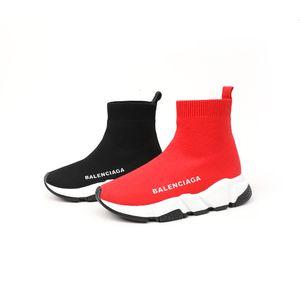 New Childrens Moda meninos High Top Botas Meninas Sports respirável malha Flats Shoes 112111