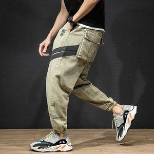 Fairy2019 Man Spring Jeans Combinaisons simples. Pantalon à neuf pièces pour hommes. Pantalon de loisir tendance Bound Feet Pants