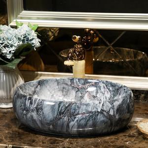 Jingdezhen Bathroom ceramic sink wash basin Porcelain Counter Top small oval ceramic Wash Basin Bathroom Sinks