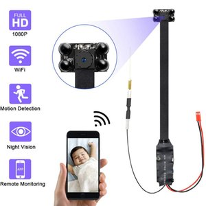 WIFI Network Camera Webcam IP P2P HD 1080P Mini Camera DIY Module Wireless Motion Activated Camcorder Small Night vision video recorder
