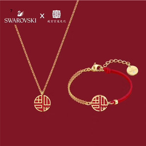 Queen lotus high quality fashion brand designs 18K gold plated floral series bracelet necklace jewelry for women wholesale3