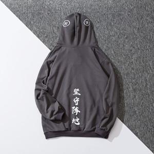 2019 Китая стиля New Женщина Толстовка с китайским словом Марка Дизайнер Женщин Streetwear Хип-хоп толстовка Luxury Hoodies.B100784Y высокого качества