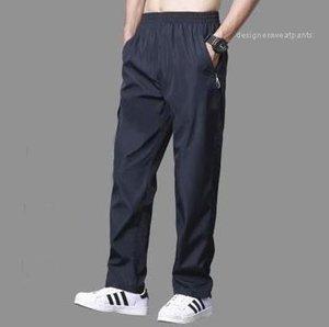 Breathable Mens Thin Pants Causal Solid Relaxed Track Sweatpants Joggers Elastic Waist Straight Pants Pantalon Hombre