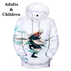 New Suitable GINTAMA 3D Hoodie Fashion Harajuku Men women Hoodies GINTAMA Children Long sleeve Sweatshirt Boys girls Clothes