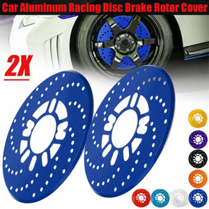 2Pcs Aluminum Alloy Automotive Wheel Disc Brake Cover For Car Modified Brakes Sheet Auto Wheels Plate Rear Drum Brakes Styling