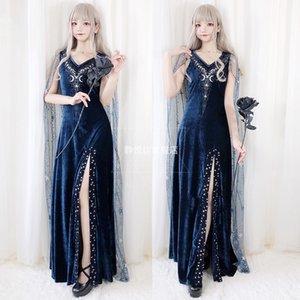 Halloween cosplay rainha vestido lolita doce do vintage céu estrelado longo manto vestido victorian menina kawaii gótico lolita cosplay jsk