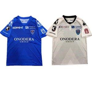Yokohama FC Uniforme 2020 21 Japão J1 Kashima Antlers camisa de futebol Oita Trinita Kyoto Sanga Cerezo Osaka Jubilo Iwata Nagoya Grampus futebol