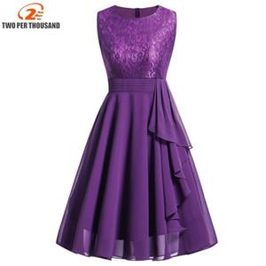 Vestidos 레이스 드레스 우아한 여성 미디 졸업 파티 웨딩 슬림 파티 드레스 여름 2018 캐주얼 쉬폰 비치 드레스 Y19012201
