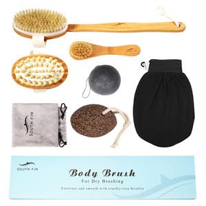 7 pezzi / set Bamboo Series Body Relax Brush White Pig Hair Rubber Massage Strumento per il bagno capo