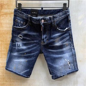 summer Swimwear Beach brand mens shorts Black Men Surf Small designer jeans Sport Shorts high quality vogue designer shorts