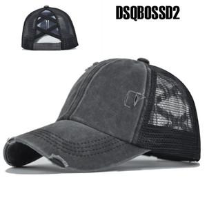 DSQBOSSD2 Rebound yıkanmış pamuk kap rahat at kuyruğu çapraz gevşek beyzbol şapkası bayanlar ayarlanabilir bayanlar yaz şapka kap yürüyüş doğa sporları