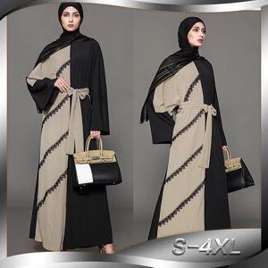 Абая Мусульманский Женщины Длинные платья джилбаба Кафтан втулки летучей мыши Свободный Свободный Arab Maxi Robe Islam Сплошной цвет мантии Prayer одежд J190102