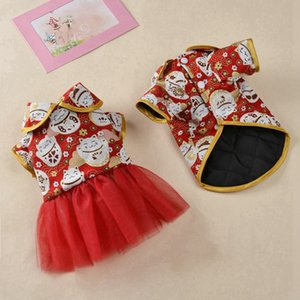 Cotton Padded Pet Costume For Spring Festive Small Dogs Warm Coat   Dress For Party And Photograph