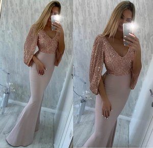Sequins Top Vestidos De Novia V Neck Capped Flutter Sleeves Evening Dresses Mermaid Long Maid of Honor Party Prom Gowns