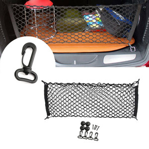 Areyourshop Car Universal Car Auto Trunk Rear Cargo Organizer Storage Elastic Mesh Net Holder Car Accessories Parts