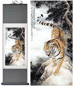 Офис Art Home Тайгер С китайцами живописи Шелковый Scroll Традиционная живопись Art Шёлк Paintingprinted Pbfik