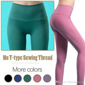 Los pantalones de yoga de las mujeres de cintura alta, medias, polainas Señora Fitness, joggings pantalones, pantalones de estiramiento noveno, Crotless del hilo de coser