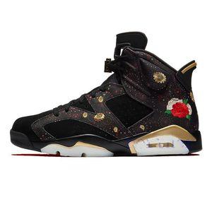 2020 wholesale good quality men Travis Black Infrared Basketball Shoes mens Tinker Black Cat Designer trainers sneakers US 7-13