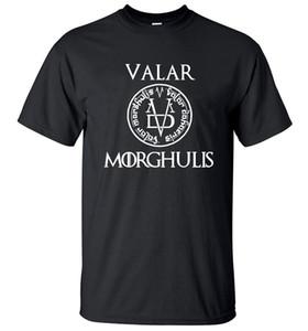 2019 Sommer Tshirt Männer Valar Morgulis Alle Männer müssen Valyrian Game of Thrones T-Shirts sterben Casual 100% Baumwolle Herren Tops Tees