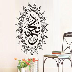 1 Pcs Eid Venda Muhammad Masha Islâmico Adesivos de Parede Muçulmanos Decalques de Parede Muçulmanos Árabe Caligrafia Home Decor Muçulmano Citação Papel De Parede