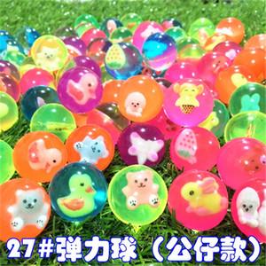 25mm Palline rimbalzanti in gomma Galleggiabilità Cartoon Multicolore Animali Stili di mix Palla elastica Parco di divertimenti Giocattolo di galleggiamento per bambini 0 2qd UU