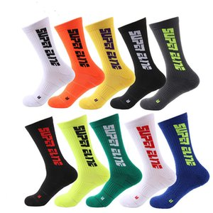 Mens Fashion Socks Casual Cotton Breathable with Multi Colors Skateboard Hip Hop Sports Socks for Male