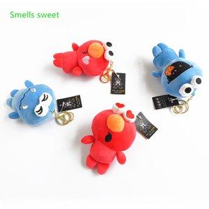 Nueva marca fragante Cookie Blame felpa juguetes accesorios Sesame Street peluche de juguete llavero colgante Boutique muñeca de la máquina