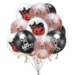 10pcs 12 pouces ballons Halloween enfant jouet enfant Air Ballon Nouveau mariage Décor de haute qualité Ballons Drop Shipping