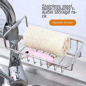 Stainless steel faucet storage rack rag drain rack household kitchen perforated sink storage rack