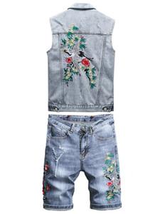 2020 New Summer Deux hommes Pièces Jeans Sets de broderie Plum Blossom-couronne rouge grue Gilet + Shorts Mode pour hommes Ensembles Denim Casual