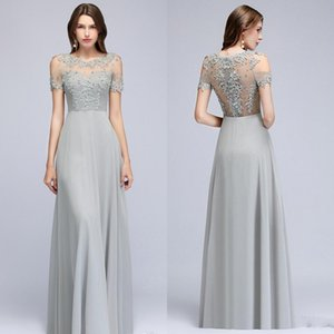 Silver Short Sleeves Chiffon Long Mother Dresses 2019 Sheer Tulle Lace Applique Beaded Formal Floor Length Party Prom Dresses CPS966