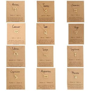 12 조디악 목걸이 카드 별자리 조디악 로그인 골드 도금 레오 / 양자리 / 처녀 자리 펜던트 체인 초커 목걸이
