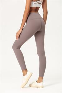 LU-11 2020 nuevos pantalones de Yoga de cintura alta para mujer elásticos ajustados de color sólido levantamiento de cadera nueve puntos pantalones de Fitness