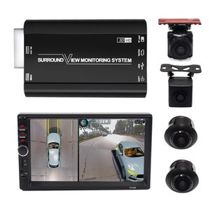 1080P Surround View Monitor Panoramic System with Front Rear Left Right Camera Car DVR HD Chips 360 Surrounded View System