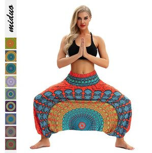 Women Casual Loose Yoga Trousers Baggy Boho Aladdin Jumpsuit Harem Pants Seamless Leggings Pants Ropa Deporte Mujer GD229