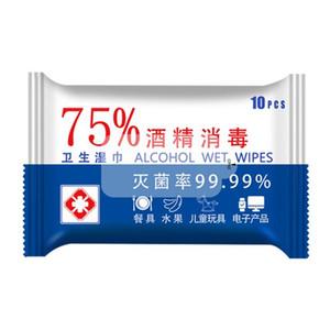 Дезинфекция 75% Алкогольные тампоны Стиргии Антисептические Очищающие Стерилизация Стерилизация Влажные Wipes 10 шт. За набор оптом