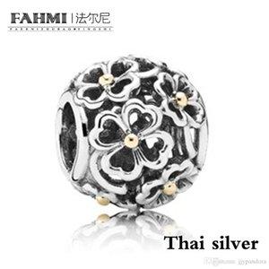 Regali gioielli vintage WPENNYI Openwork floreale Silver Charm Con 14K in rilievo Charm limitata collezione donna originali consigliati