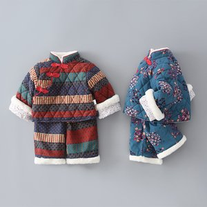 Baby Winter Padded Chinese-Style Two-Piece Childrens Clothes plus Cotton Padded Ethnic Suit Baby Plaid Warm