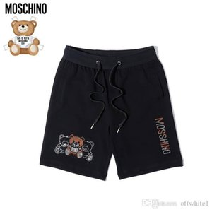 Designer Mens Shorts Summer Off Style Brand Shorts Print Mens Casual Solid Short Pants Joggers White Sport Short Trousers Joggers k24