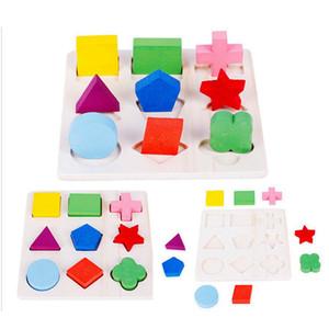 어린이 아기 나무 학습 기하학 교육 장난감 퍼즐 몬테소리 조기 학습 무료 배송
