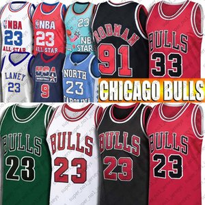 Chicago Bulls 23 Michael de New Jersey 33 Scottie Pippen 91 Dennis Rodman vendimia talón retroceso jerseys del baloncesto Tar equipo ideal