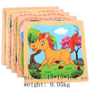 Hayvan Ahşap Model Oyuncak Bilmecenin Ahşap Oyuncaklar Bebek Eğitici Oyunlar Oyuncaklar Çocuklar Için Eğitici Oyuncaklar Çocuklar Için Hediyeler