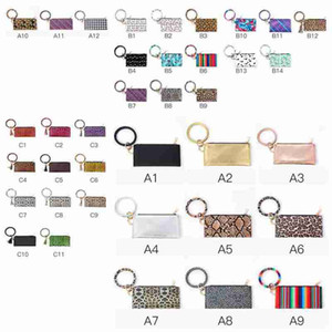 37 Styles PU Leather Phone Wallet O Key Rings Women Clutch Wristlet Bracelets Keychain Bracelet Key Chain Party Favor ZZA2366 50Pcs