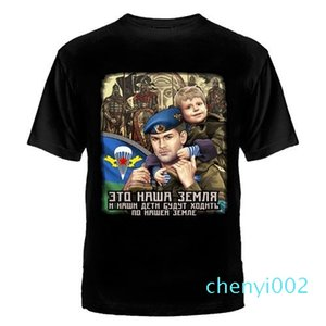 Tişört Erkekler Pamuk Vdv WDW Speznas Tişört Rus Ordusu Armée WDW Vdv Özel Kuvvetler Paraşütçü T Gömlek t01c02 mens