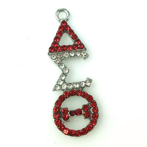DST grega Delta Sigma Theta Sorority Cristal Pingente encanto Para DIY Colar Pulseira Brincos chave 10PCS cadeia de jóias