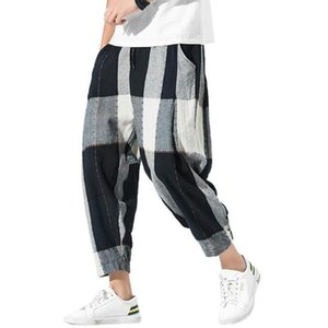 Newest Arrival Summer Men Casual Harem Pants Linen Bloomers Aladdin Loose Pants Outfits for Yoga Meditation Daily Wear