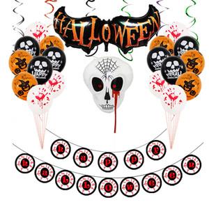 Dia das bruxas abóbora abóbora folha balões Globos coruja decoração de halloween diy festa balões morcego fantasma halloween dia das bruxas balão